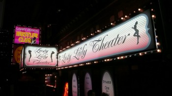Lusty Lady Theater
