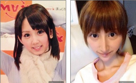 Japanese porn star's plastic surgery leaves her looking 'like Dobby the Harry Potter elf'