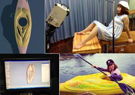 Vagina selfie for 3D printers lands Japanese artist in trouble