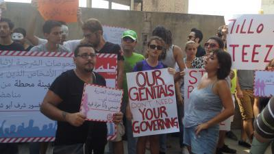 Banned anal examinations still being used in Lebanon to test if men are gay