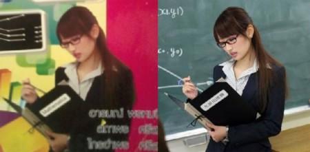 Thailand recalls mathematics books featuring Japanese porn star on cover