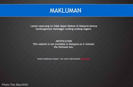 Access to RedTube website blocked in Malaysia