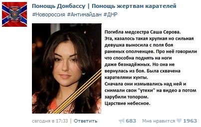 Sasha Grey dragged into Russia-Ukraine propaganda war