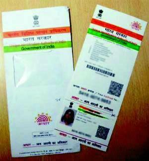 The Aadhaar cards will offer them a document of identity of being citizens of the country.