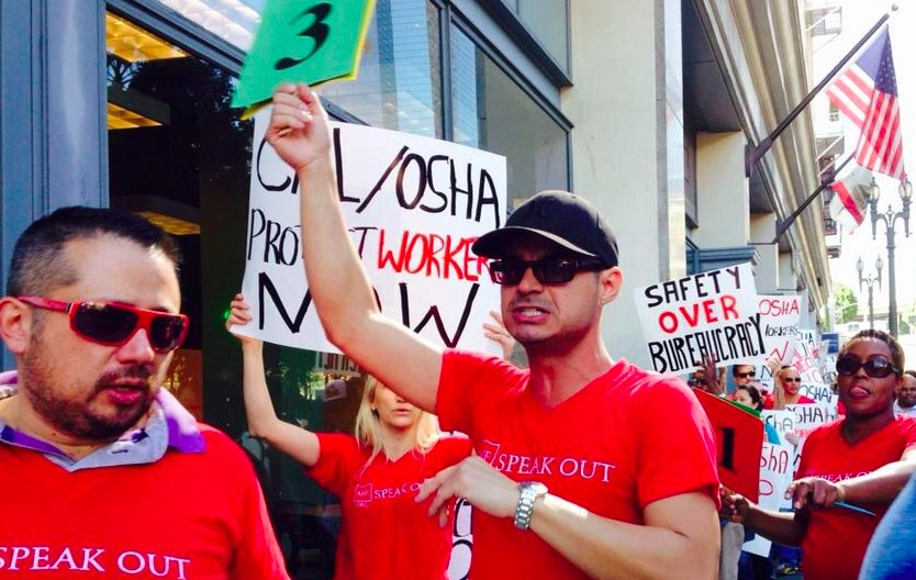 AHF To Protest Sacramento Cal/OSHA Standards Board Meeting Thursday