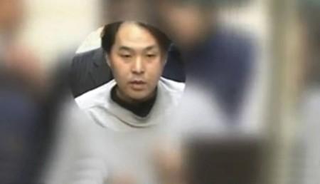 Detectives say Tetsuya Fukuda is the phantom ejaculator