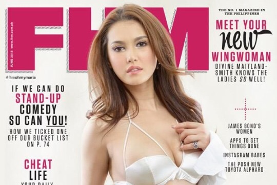 Japanese adult video star Maria Ozawa on cover of FHM Philippines