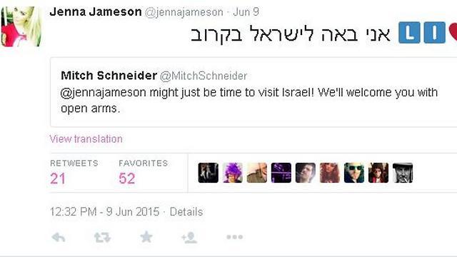 Oy vey! Jenna Jameson converting to Judaism