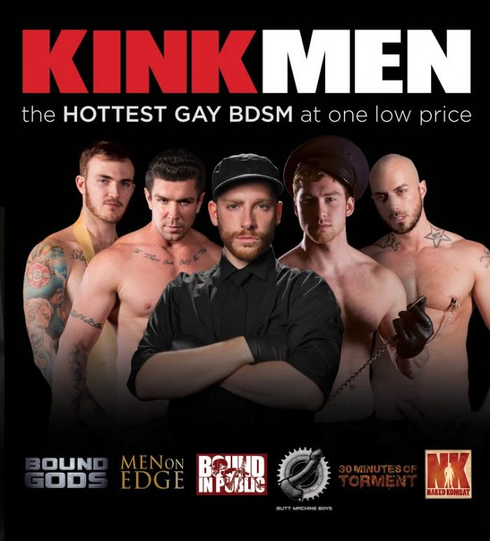 KinkMen.com Launches Gay BDSM Megasite