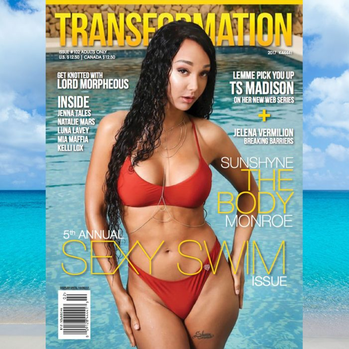 Transformation Magazine's Coveted Sexy Swimsuit Issue Now Available