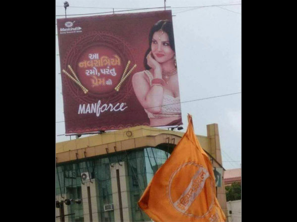 Sunny Leone's Navratri Themed Condom Ad Faces Opposition