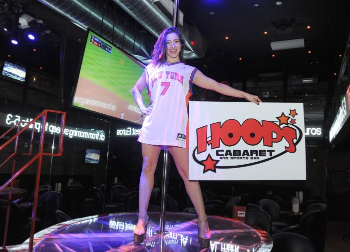 Strippers Invite You to Watch the UFC at Hoops Cabaret and Sports Bar in NYC — photos