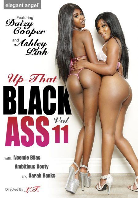 up that black ass 11